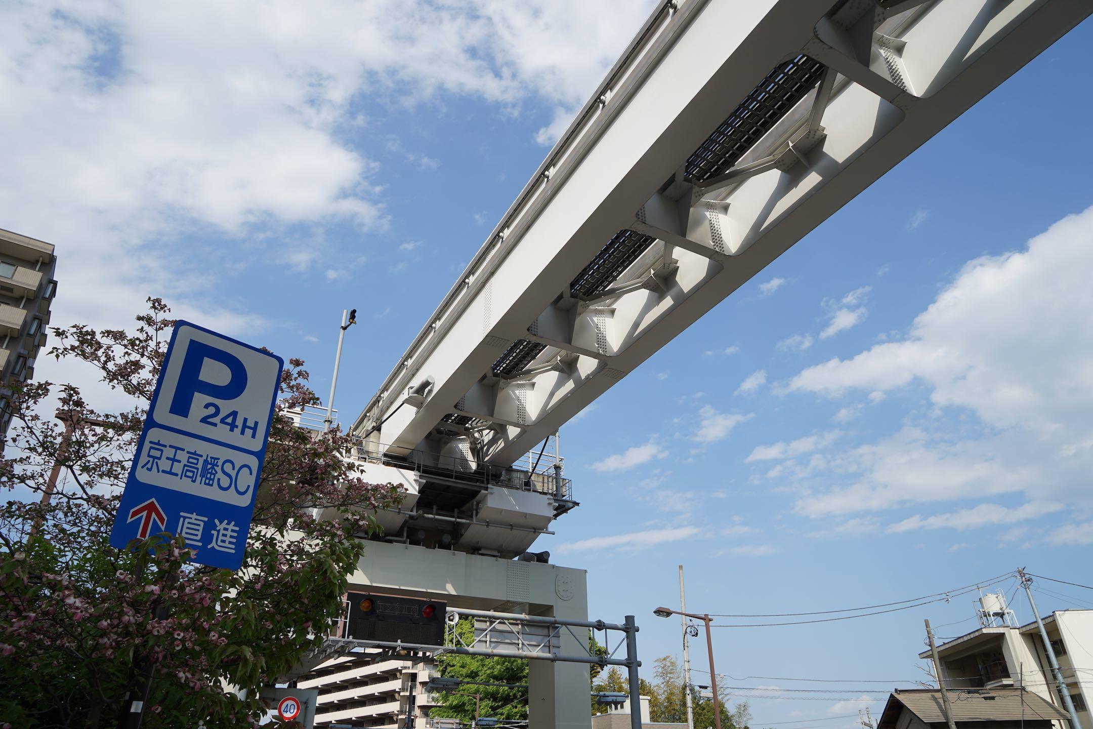 高幡不動駅周辺 1_b0360240_18582351.jpg