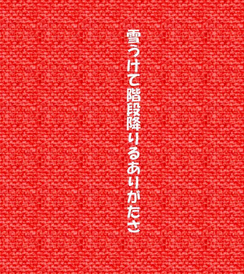 f0117041_04534787.jpg