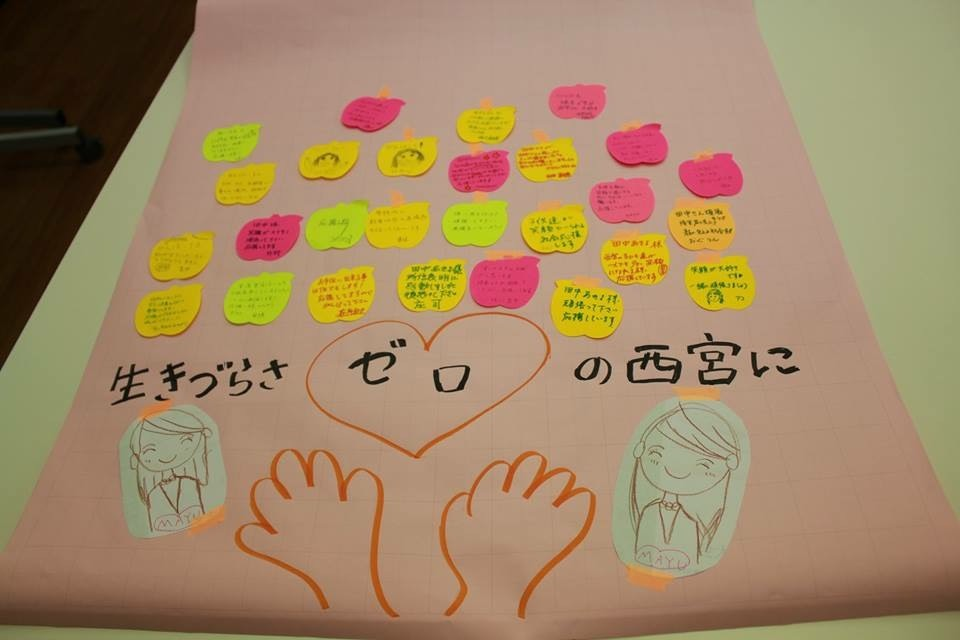 田中あきよ後援会  発足ミーティング   感謝です‼︎_b0395243_00125022.jpeg