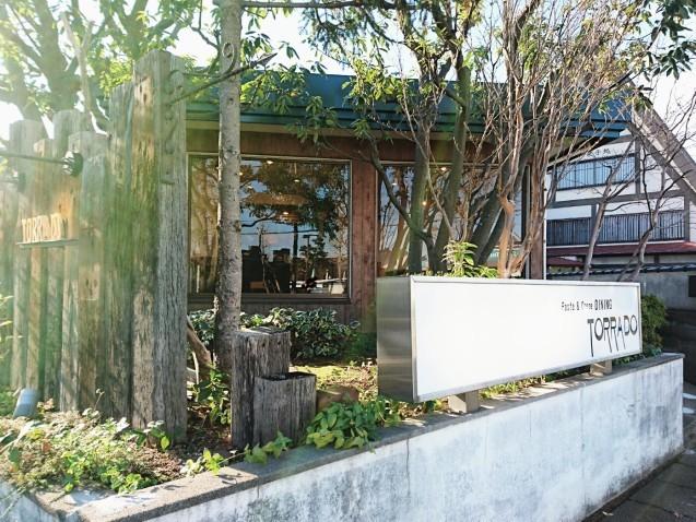 TORRADO(トラド)(金沢市古府)_b0322744_17140648.jpg
