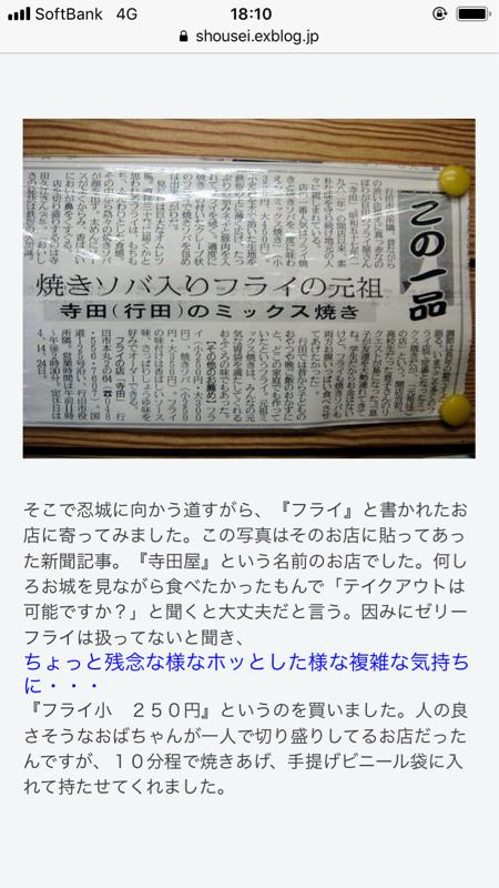 解説…Ⅶ(減煙日記 その11)_b0136045_14454261.jpg