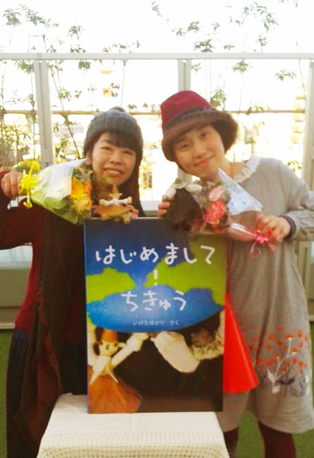 宇宙船オンボローナ☆初ライブ!_e0256951_17301341.jpg