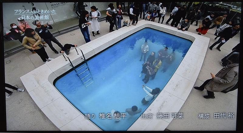 フランス人がときめいた日本の美術館_f0103459_1463536.jpg