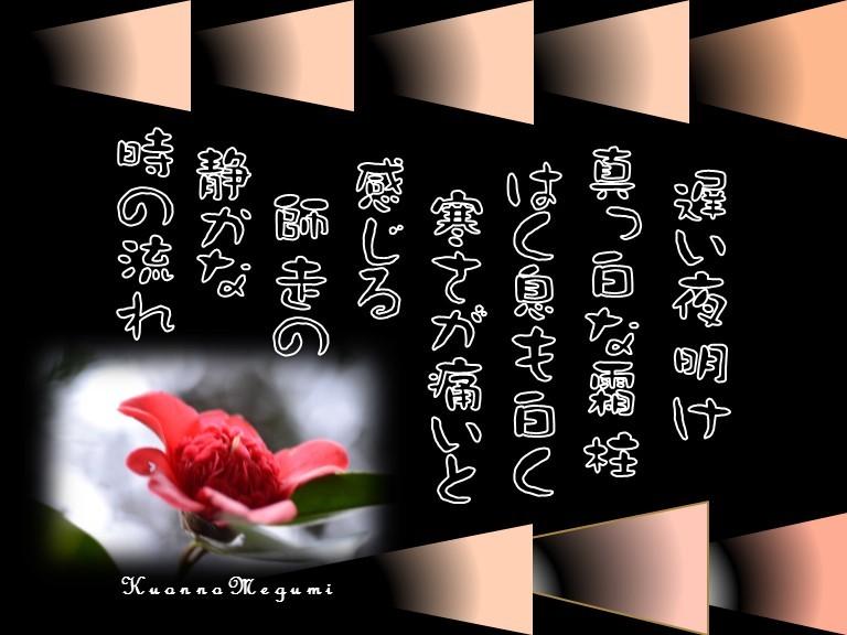 f0214467_09465218.jpg