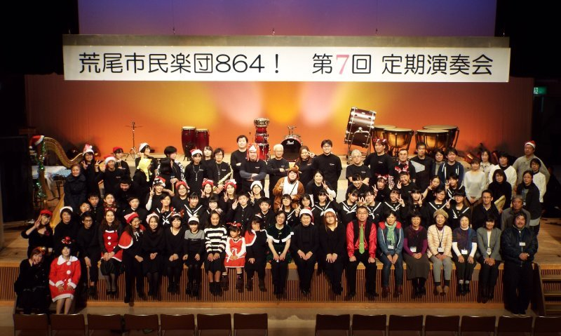 荒尾市民楽団864!第7回定期演奏会無事終了_c0329378_19504368.jpg