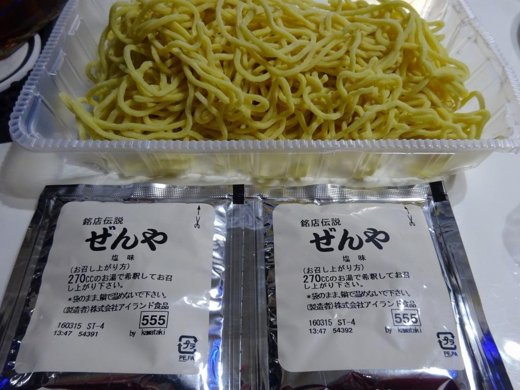 アメリカカブレかもろ日本人か分からぬ食卓 52 ぜんやラーメン_d0061678_15461663.jpg