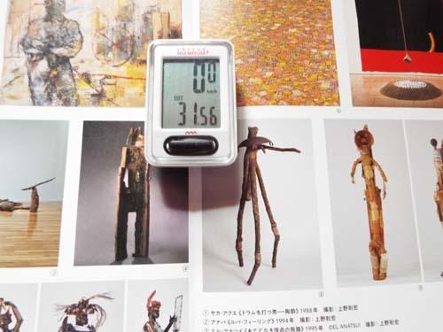 ぐるっとパスNo.15 世田谷美術館「アフリカ現代美術」展まで見たこと_f0211178_17264451.jpg