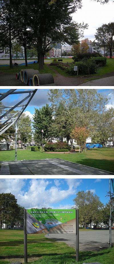 東札幌の公園ベルトを歩く(1)_f0078286_10450485.jpg