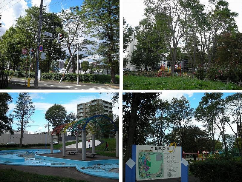 東札幌の公園ベルトを歩く(1)_f0078286_10464301.jpg