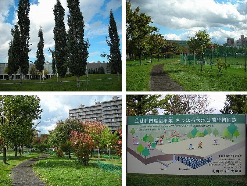 東札幌の公園ベルトを歩く(1)_f0078286_10471923.jpg