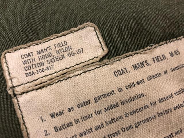 12月19日(水)大阪店ヴィンテージ入荷日!!#2 U.S.Military Part1編!!VietnamSouvenirJkt&1st,2nd Edition!!(大阪アメ村店)_c0078587_17531070.jpg