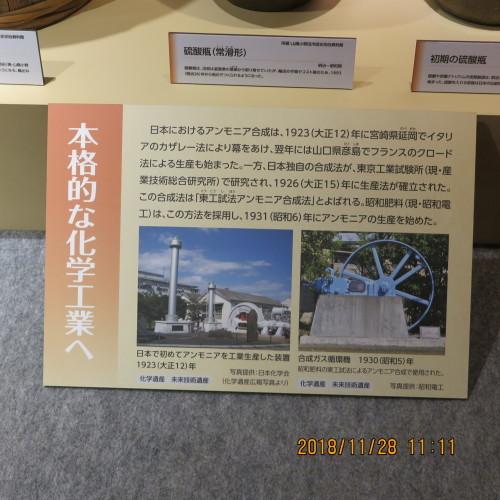 世界主要企業の「イノベーション力」ランキングから、日本の革新力の奮起を促す・3_c0075701_15414060.jpg