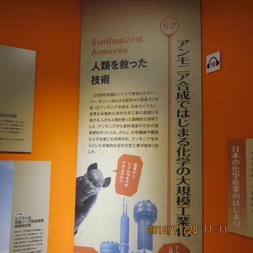 世界主要企業の「イノベーション力」ランキングから、日本の革新力の奮起を促す・3_c0075701_15414523.jpg