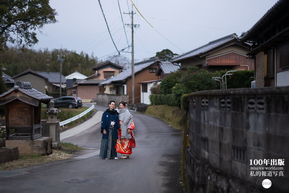 2018/12/16 両親への挨拶_a0120304_17171554.jpg