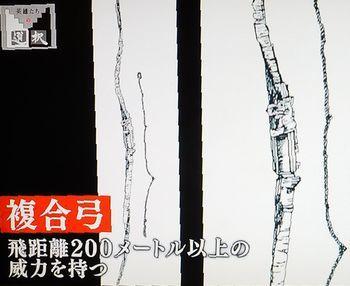 b0044404_20132034.jpg