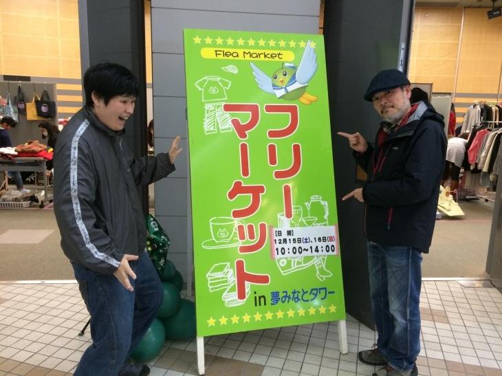 カニ~食~べ行こぉ~!!♪_e0036217_01523183.jpg