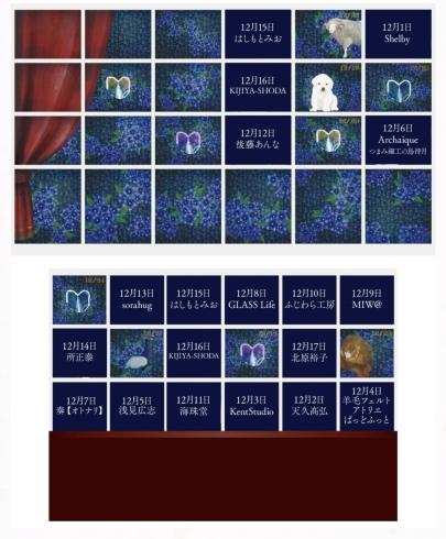神保町いちのいちのクリスマス〜本日12/17 18:00より展示販売始まりました@神保町三省堂書店内_a0137727_19165180.jpeg
