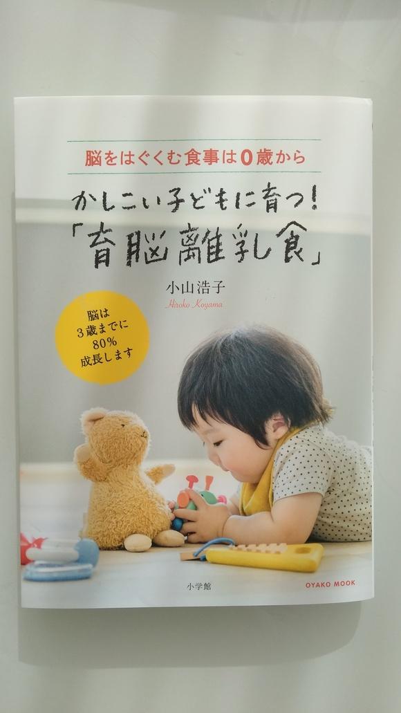 新刊発売のお知らせ_b0204930_1410286.jpg