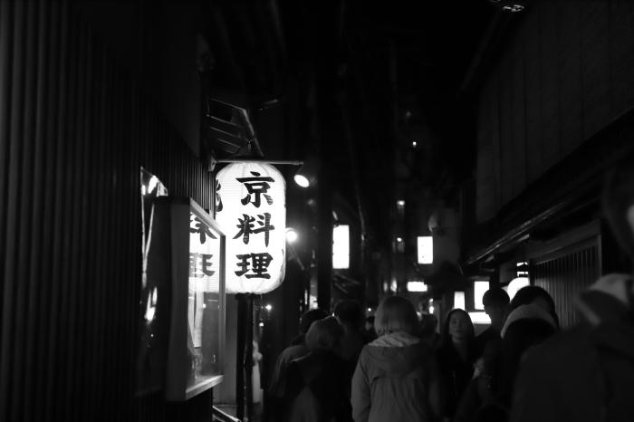 夜の京都スナップ 関西紅葉帰省 - 16 -_f0348831_23520843.jpg