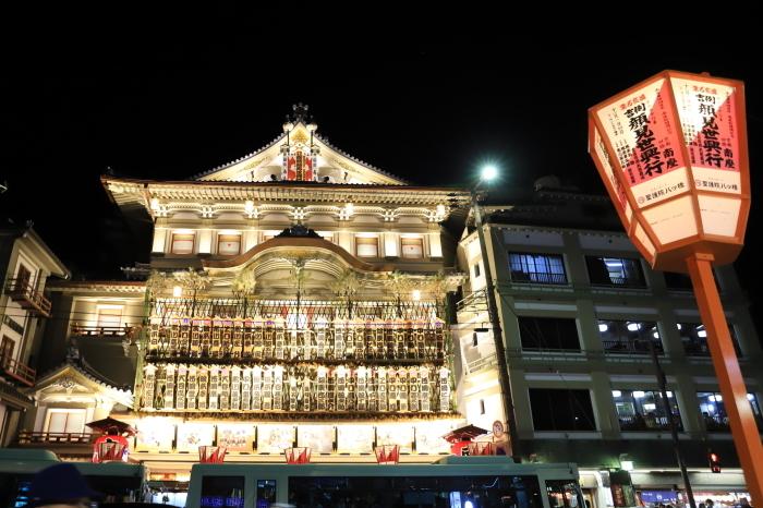 夜の京都スナップ 関西紅葉帰省 - 16 -_f0348831_23521096.jpg