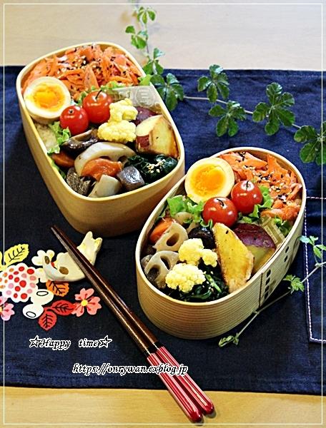 焼き紅鮭のっけて弁当とパン焼き・湯種食パン_f0348032_17544586.jpg