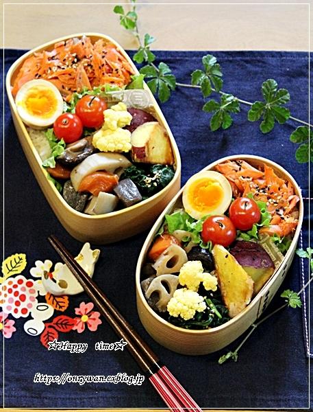 焼き紅鮭のっけて弁当とパン焼き・湯種食パン_f0348032_17545166.jpg