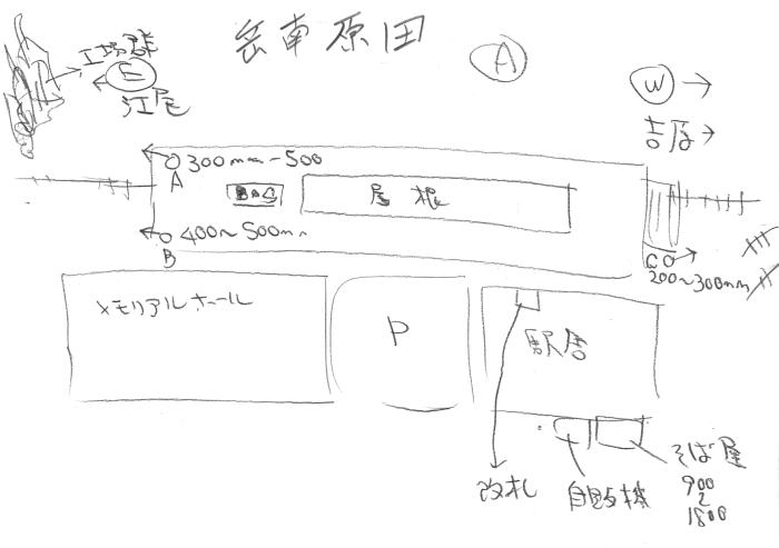 夜鉄(玄光社刊)本日より書店販売_f0050534_16314541.jpg