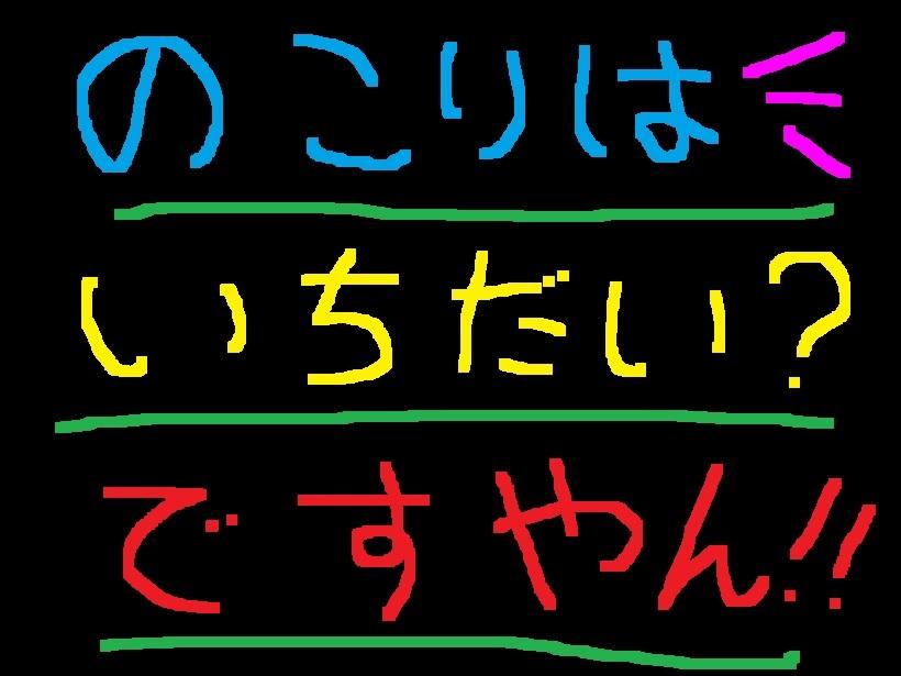 f0056935_19302326.jpg