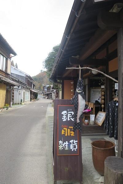 米子(鳥取県)から浜田(島根県)へ_f0202151_21434001.jpg