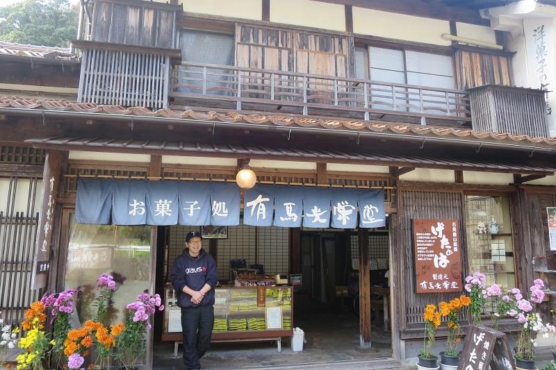 米子(鳥取県)から浜田(島根県)へ_f0202151_21434660.jpg