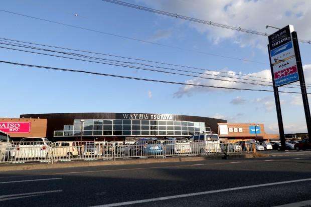WAY書店TSUATAYA御所店施工させていただきました!_f0300358_18153495.jpg