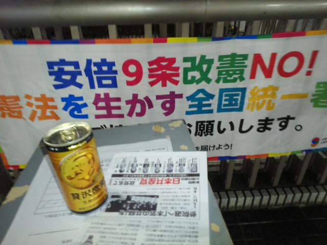 温かいコーヒー頂いて (*^^*) 毎月17日宣伝・・・温かい心にふれて嬉しいひと時 🕔_f0061067_19395572.jpg