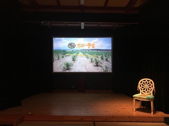 皆野町にて小さな上映会_d0297177_08221182.jpg