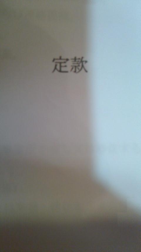 f0138384_23231541.jpg