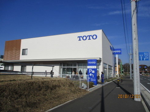 TOTO藤沢ショールーム相談会_e0190287_16195184.jpg