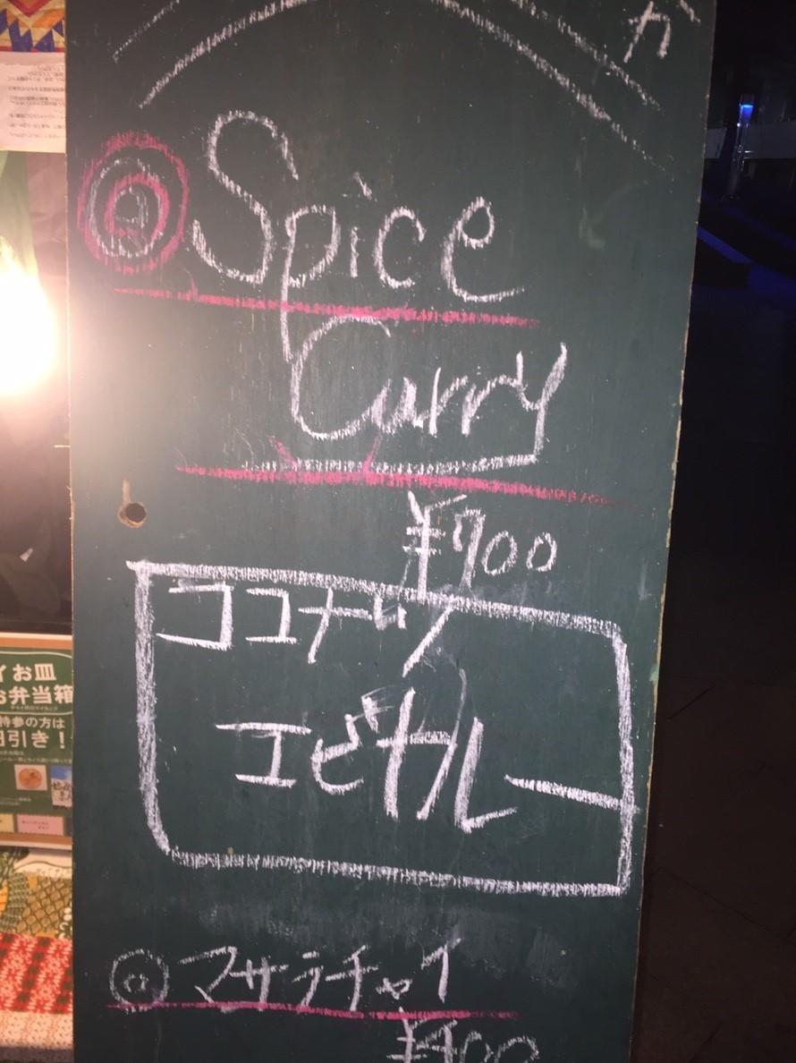せかいのまんなか @鳥取駅前_e0115904_00365579.jpg