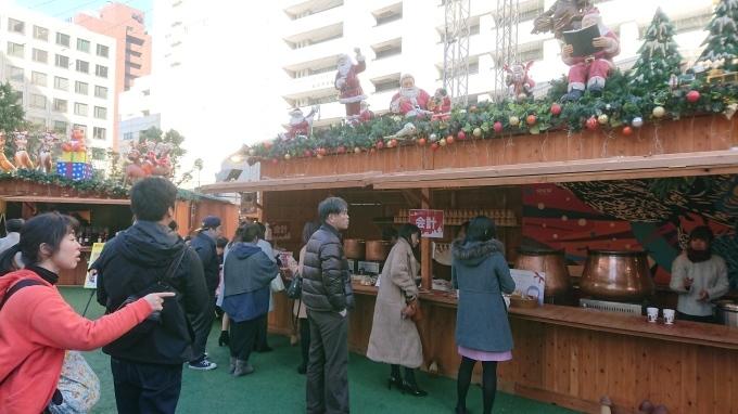 クリスマスマーケット_f0035506_22144671.jpg