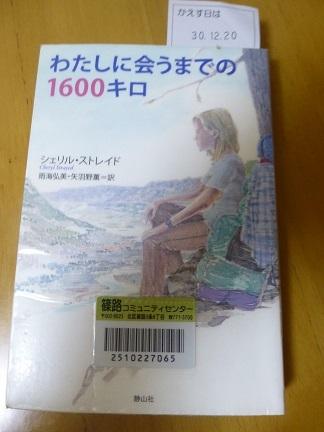 b0198109_20591028.jpg