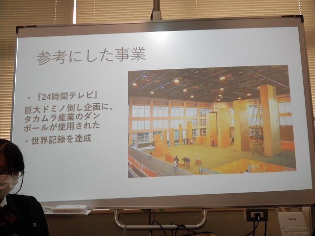 「紙のアートミュージアム事業」は市内企業をスポンサーに! 高校生のアイデア・提案が新鮮だった富士市立高校での議会報告会_f0141310_07405921.jpg