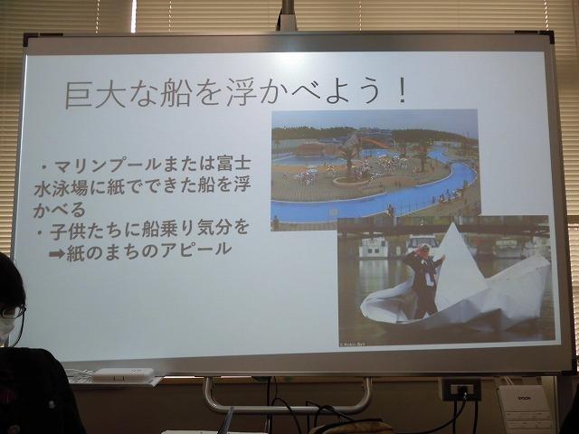 「紙のアートミュージアム事業」は市内企業をスポンサーに! 高校生のアイデア・提案が新鮮だった富士市立高校での議会報告会_f0141310_07415488.jpg