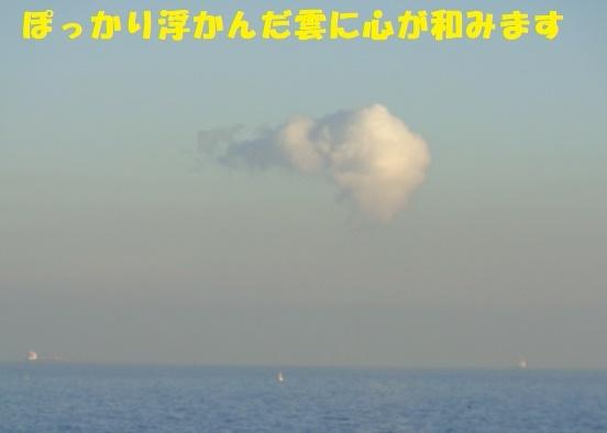 f0121712_14522388.jpg