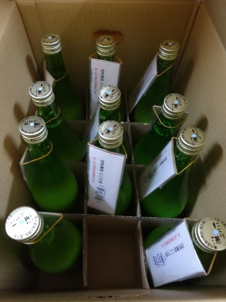 御神酒のラベル_c0111229_20375965.jpg