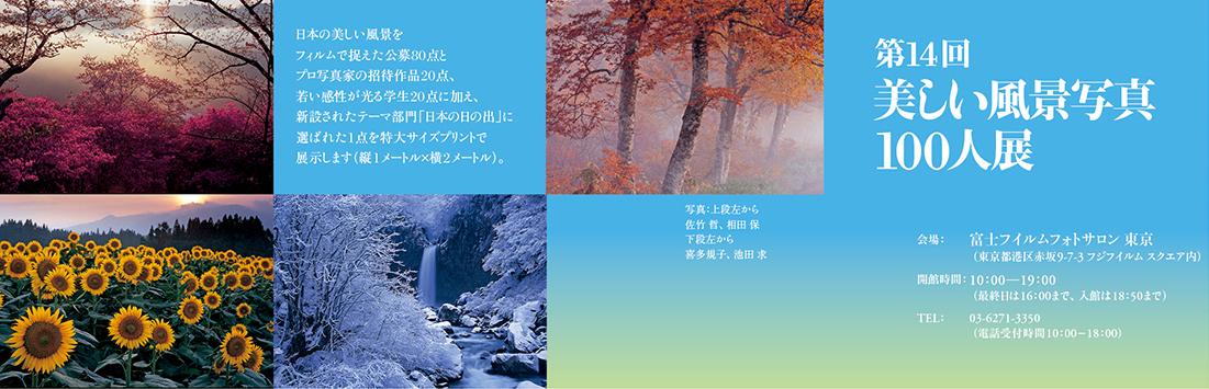 c0142549_21131831.jpg
