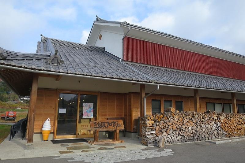 広島県 三次市 三良坂フロマージュ_f0202151_19194044.jpg