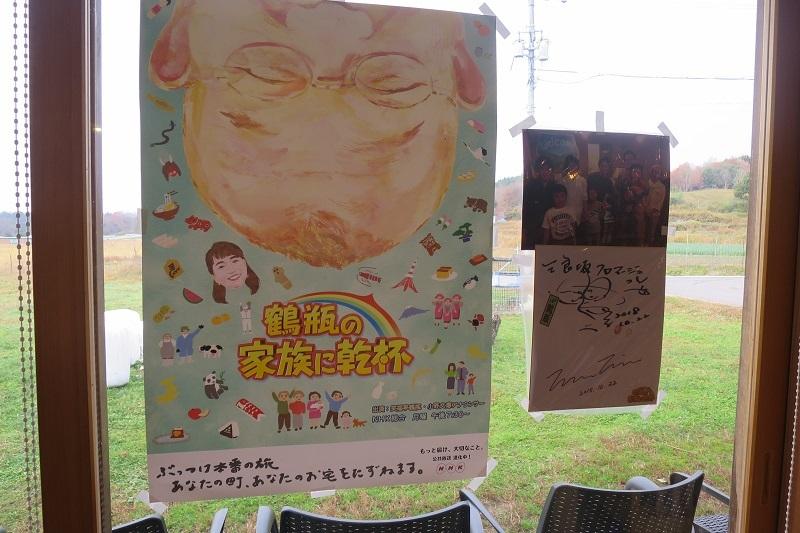 広島県 三次市 三良坂フロマージュ_f0202151_19194810.jpg