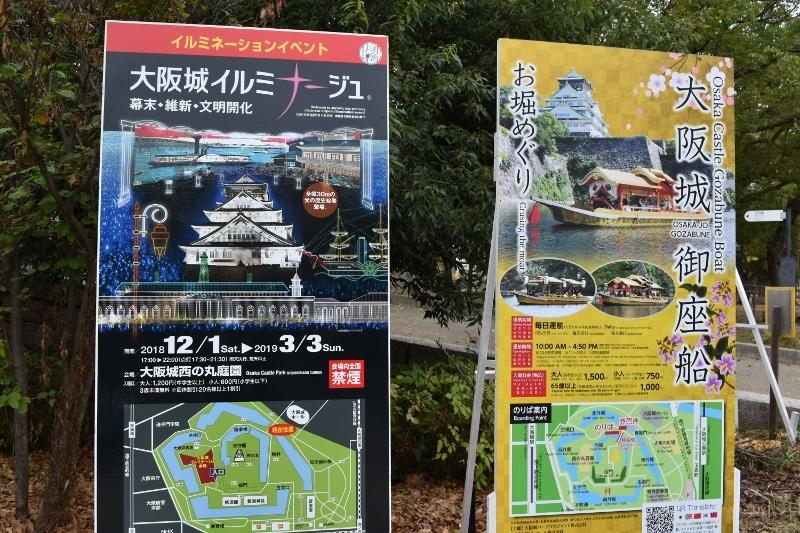 晩秋の大阪城 END_a0355356_23213388.jpg