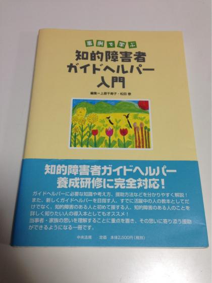 社内図書館アプリ_d0227066_14475750.jpg