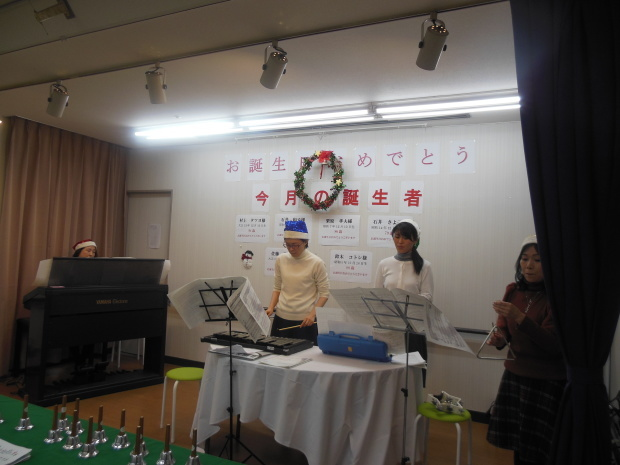 蓮田園クリスマス会☆_e0040673_20392412.jpg