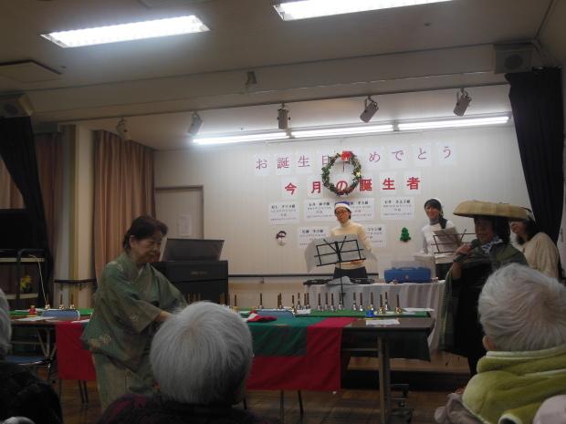 蓮田園クリスマス会☆_e0040673_20412609.jpg