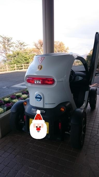 『きのえ温泉 ホテル清風館』へ_c0325278_08175245.jpg